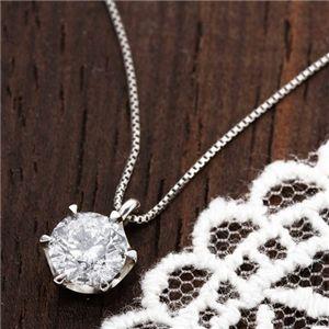LISAダイヤモンド0.3カラットネックレス