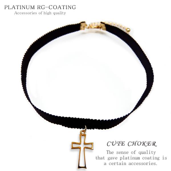 十字架チャームチョーカー