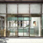 PAS TIERRA(パティエラ)路面店オープン