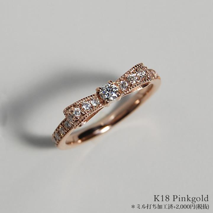 リボン、ピンクゴールド指輪