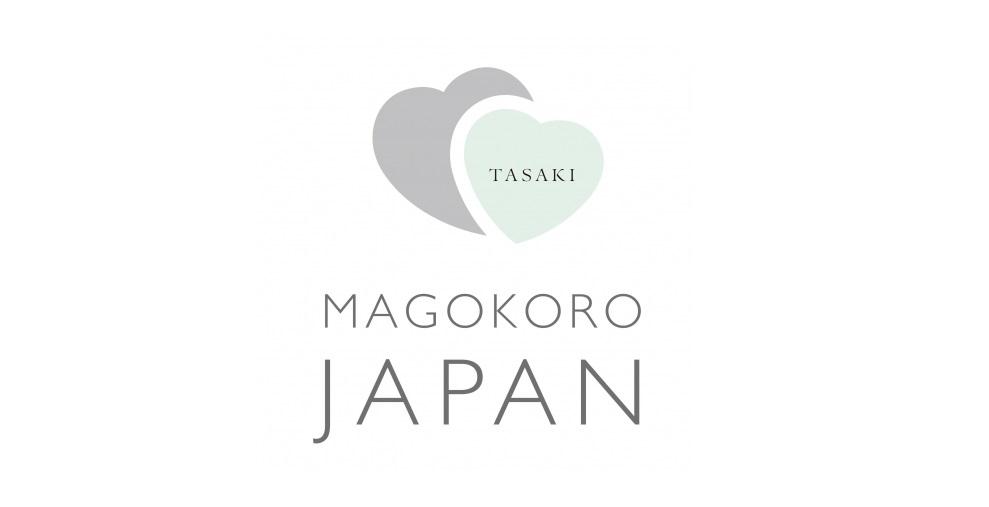 TASAKIオンラインチャリティープロジェクト「MAGOKORO JAPAN 2019」