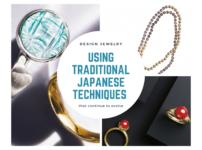 ディノス、進化を続ける日本の伝統的な技術や手仕事による、デザインジュエリーを特集。
